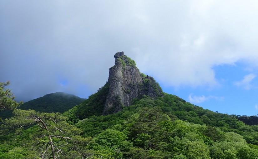 2021/5/23 子持山獅子岩
